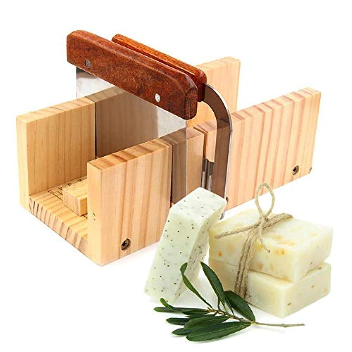 印象派きゅうり対応するRagem ソープカッター 手作り石鹸金型 木製 ローフカッターボックス 調整可能 多機能ソープ切削工具 ストレートプレーニングツール