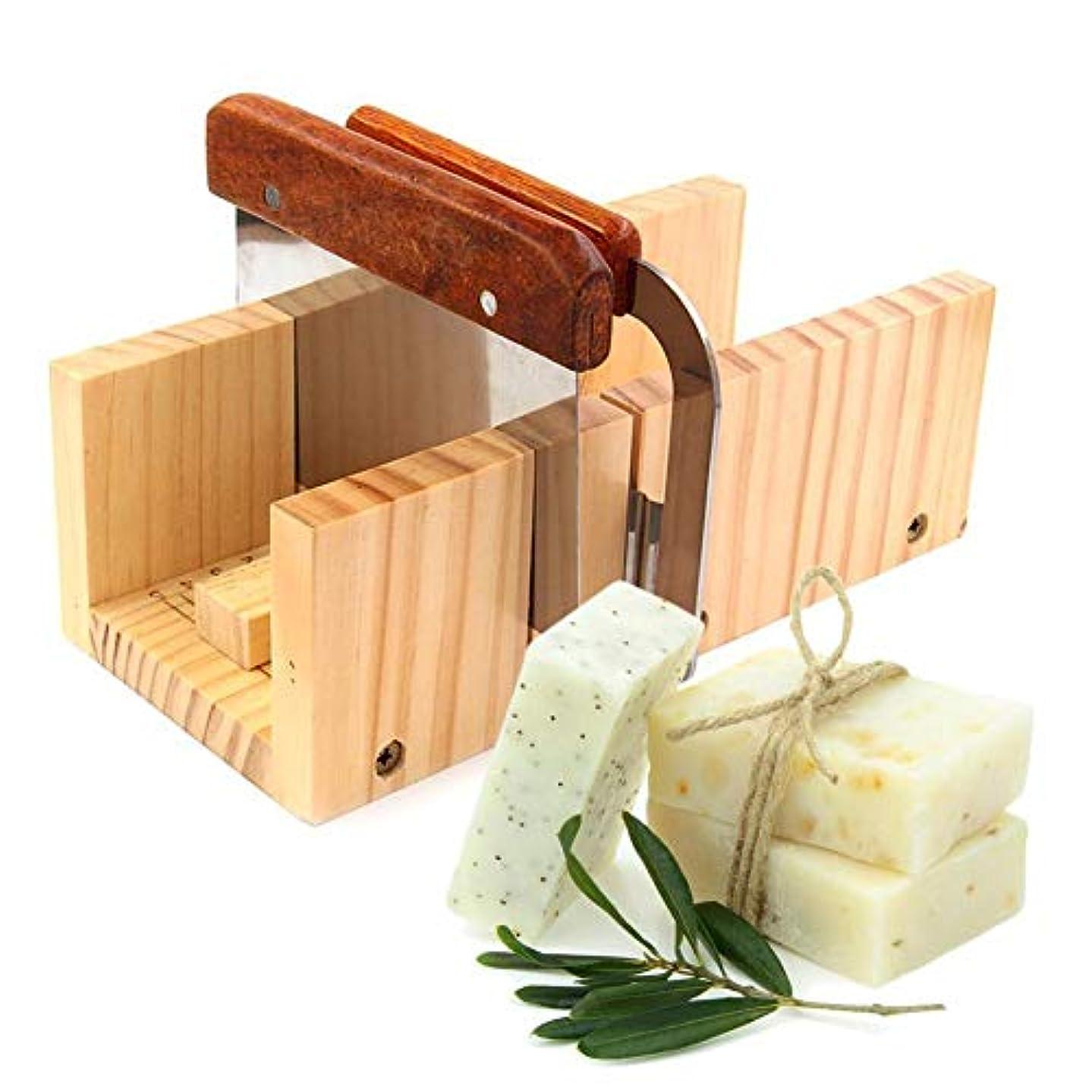 家庭六月受動的Ragem ソープカッター 手作り石鹸金型 木製 ローフカッターボックス 調整可能 多機能ソープ切削工具 ストレートプレーニングツール