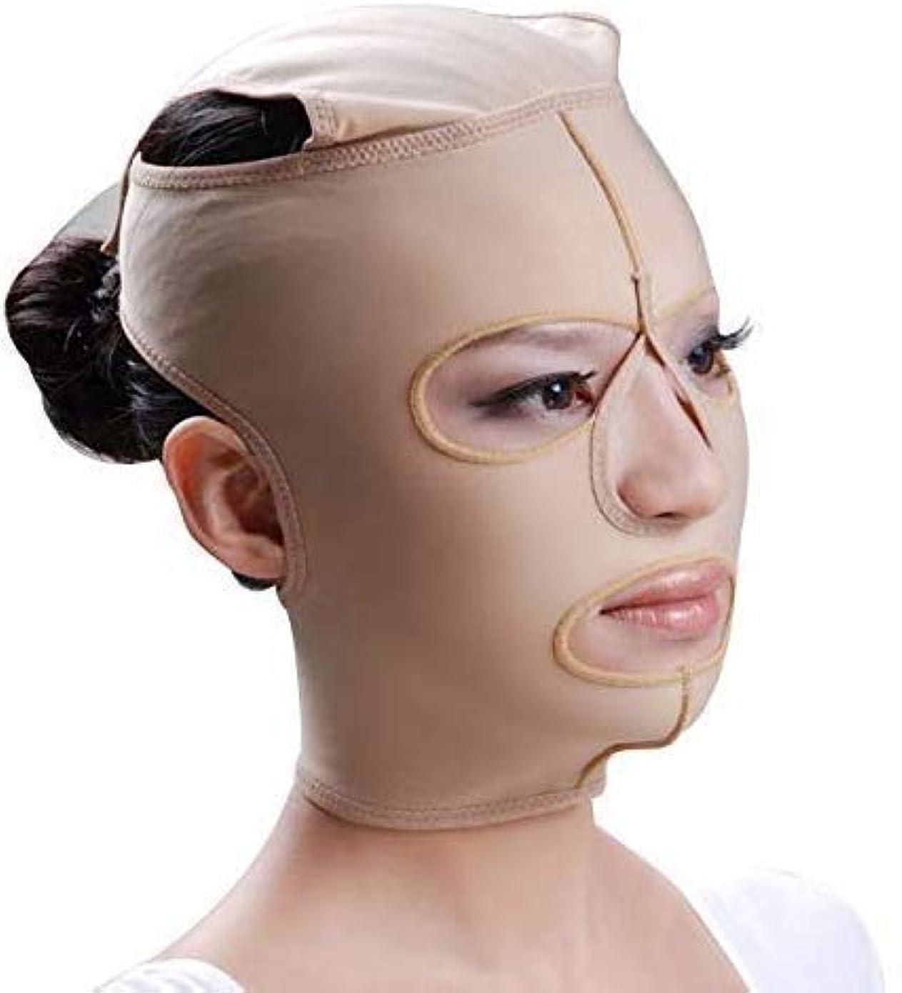 キャビン委任に勝るスリミングVフェイスマスク、ファーミングフェイスマスク、フェイシャルマスク弾性フェイスリフティングリフティングファーミングパターンマイクロフィニッシングポストモデリングコンプレッションフェイスマスク(サイズ:M)