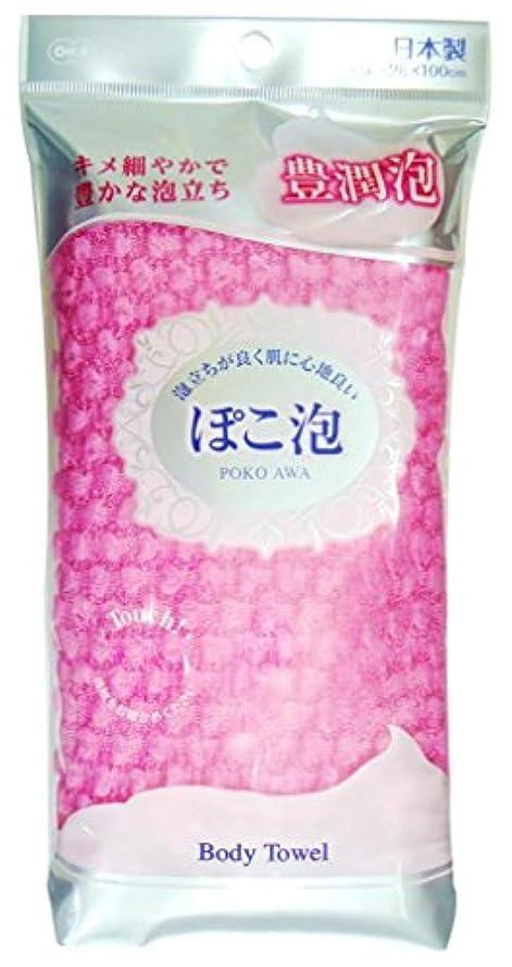 現代フラップ適用済みオーエ ぽこ泡 ボディ タオル ピンク 約28×100cm キメ 細やかで 豊かな 泡立ち