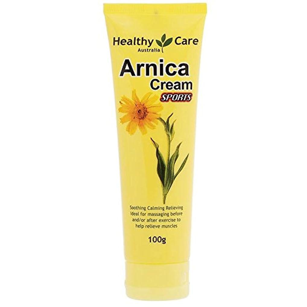 惨めな呼吸歪める[Healthy Care] アルニカクリーム(Arnica Cream) 100g【海外直送品】