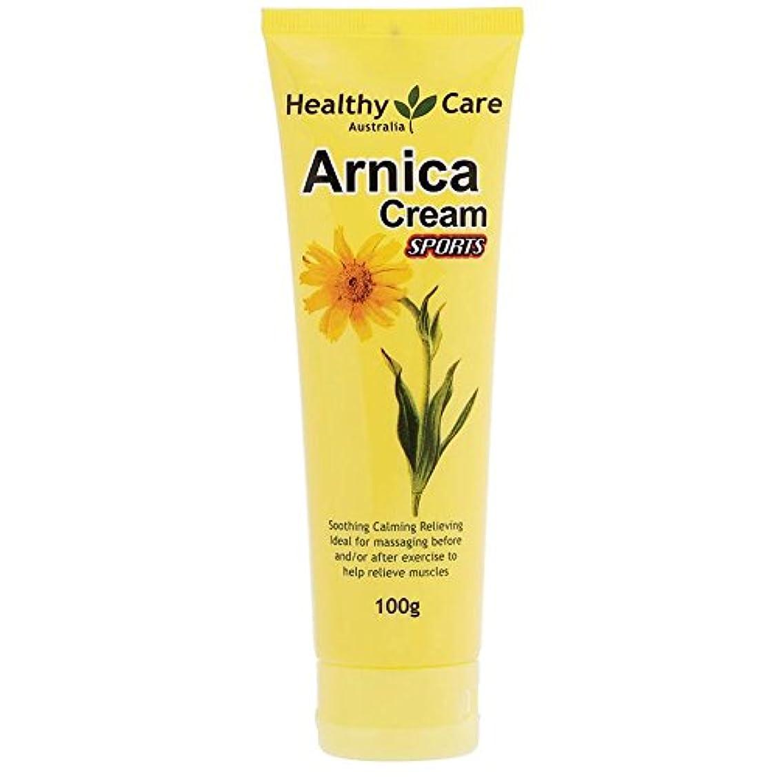 ぼんやりした解任ラジエーター[Healthy Care] アルニカクリーム(Arnica Cream) 100g【海外直送品】
