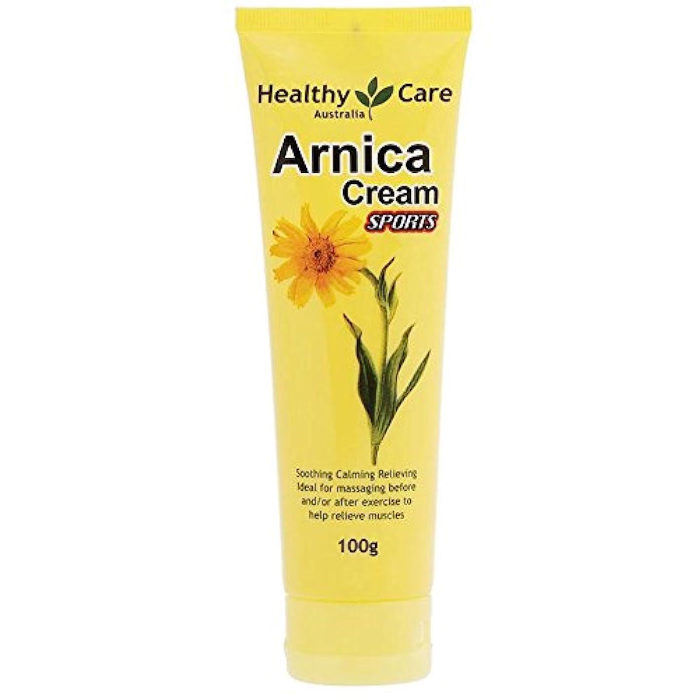 スパン確保するパトロン[Healthy Care] アルニカクリーム(Arnica Cream) 100g【海外直送品】