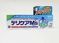 【第3類医薬品】デリケアM's 15g ×2