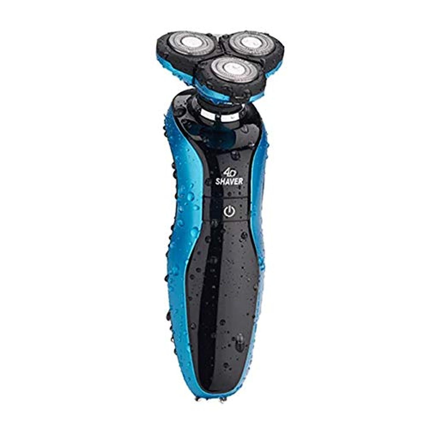 洗剤完璧な輝度電気シェーバー男性美容セット人間工学IPX 6防水ドライウェットロータリーシェーバーUSB充電すぐにアダプタで充電することができますメンズグルーミングキット A1
