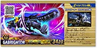 ゾイドワイルド バトルカードハンター/ZW_1_013S ガブリゲーター SR