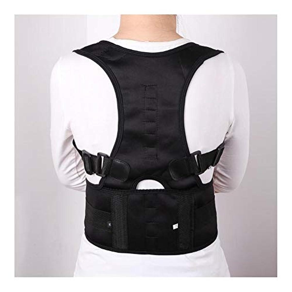 ベース値下げ上がる姿勢補正器女性男性背中と首の痛みリリーフ鎖骨ブレース調節可能な姿勢バックブレース付きの快適で効果的なショルダートレーナー B830 (Color : Black, Size : XXL)
