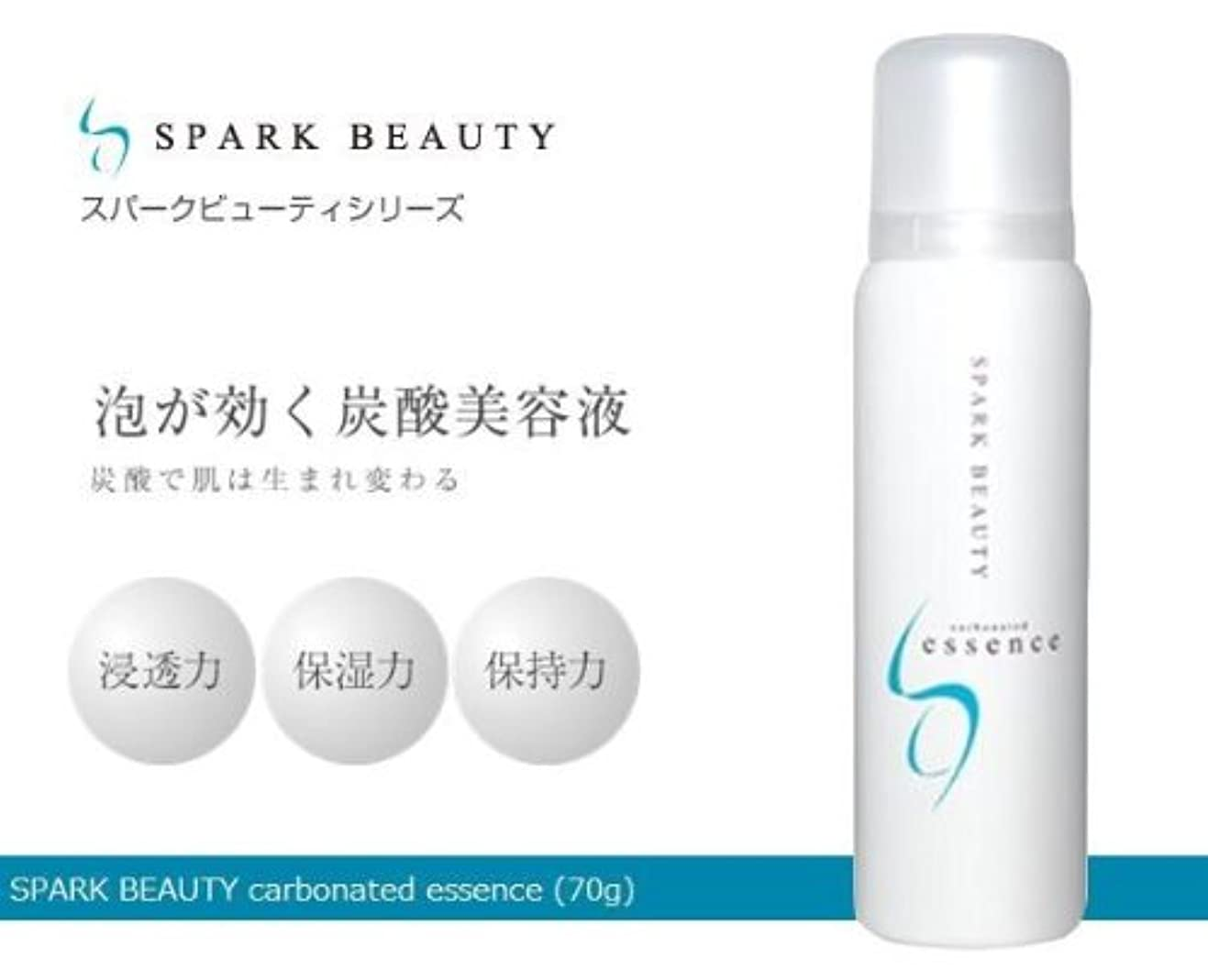 ベット回復クッションSPARK BEAUTY スパークビューティー 炭酸美容液 70g