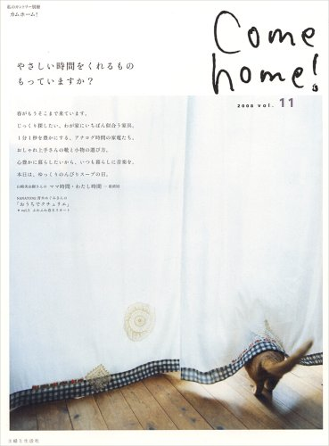 Come home! vol.11 (私のカントリー別冊)の詳細を見る