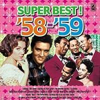 【まとめ 10セット】 オムニバス 青春の洋楽スーパーベスト'58-'59 CD