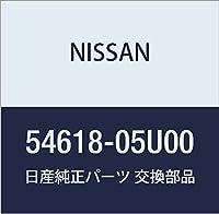 NISSAN (日産) 純正部品 ロツド アッセンブリー コネクテイング スタビライザー 品番54618-05U00