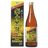 バナナ黒酢 黒糖入り 720ml