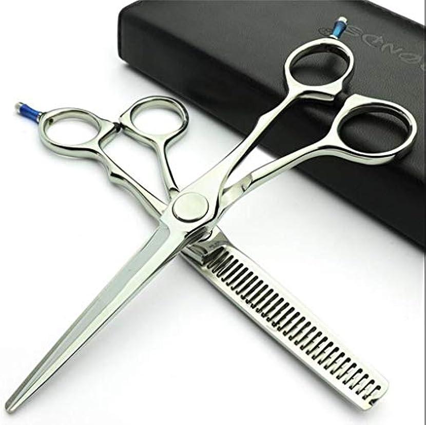 ドロップペフ余計なプロの右手用はさみ理髪はさみ6インチ、理容はさみ間伐と整形のために設定/耐久性のあるステンレス鋼多目的ヘアカットはさみ (Color : A)