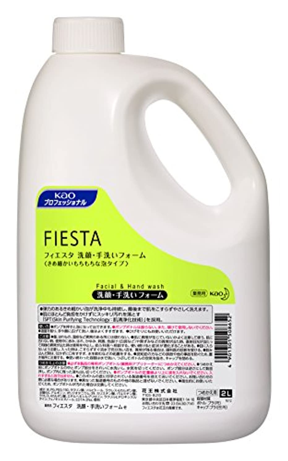 幅彫刻公式【業務用】フィエスタ 洗顔?手洗いフォーム 2L×3本
