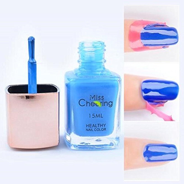 1ボトル 15ML ピールオフリキッドネイル Peel Off Nail Creamスキンクリームスキンケアベースコード ネイルケアネイル用品ネイルアートピンク ホワイト ブルー3色から選べ (ブルー)