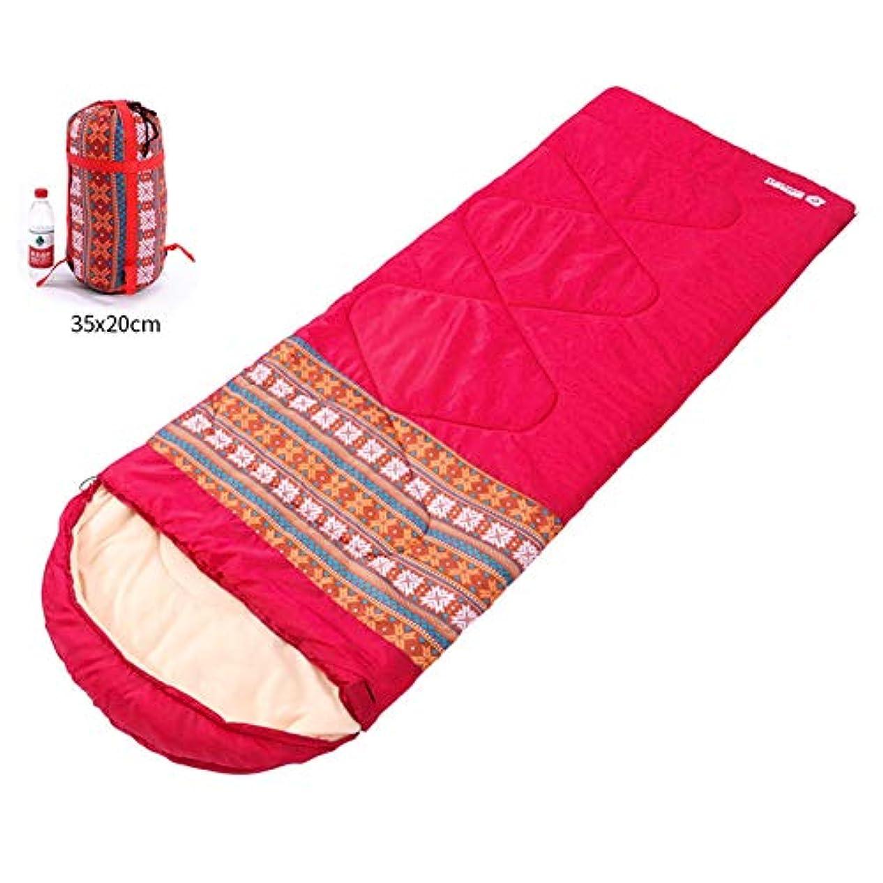 顧問噴水中国寝袋、暖かい快適な睡眠バッグポータブル軽量スリーピングパッド国立風封筒大人の睡眠袋グレートのためのキャンプハイキングアウトドア活動,Red,1.35kg