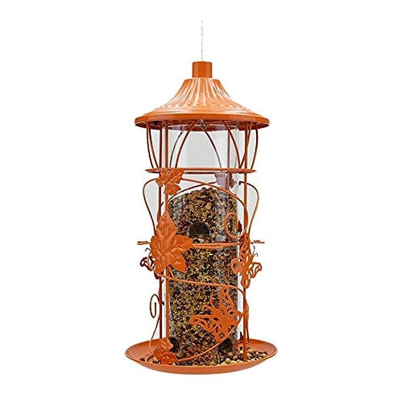 粘り強い頑丈ほとんどの場合鳥の餌箱 バードフィーダー庭の屋外には、ペットフィーダーを吊るします 生鮮食品を提供する (色 : Multi-colored, Size : Free size)