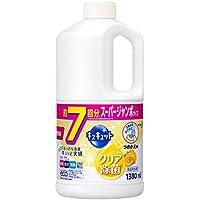 【大容量】キュキュット 食器用洗剤 クリア除菌 レモンの香り 詰替用 1380ml