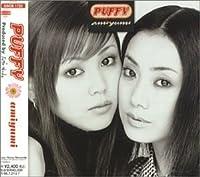 Amiyumi by Puffy (1996-05-03)