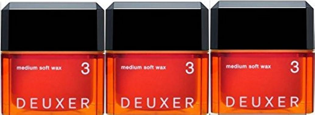 超高層ビルピッチャースマート【X3個セット】 ナンバースリーデューサー ミディアムソフトワックス3 80g