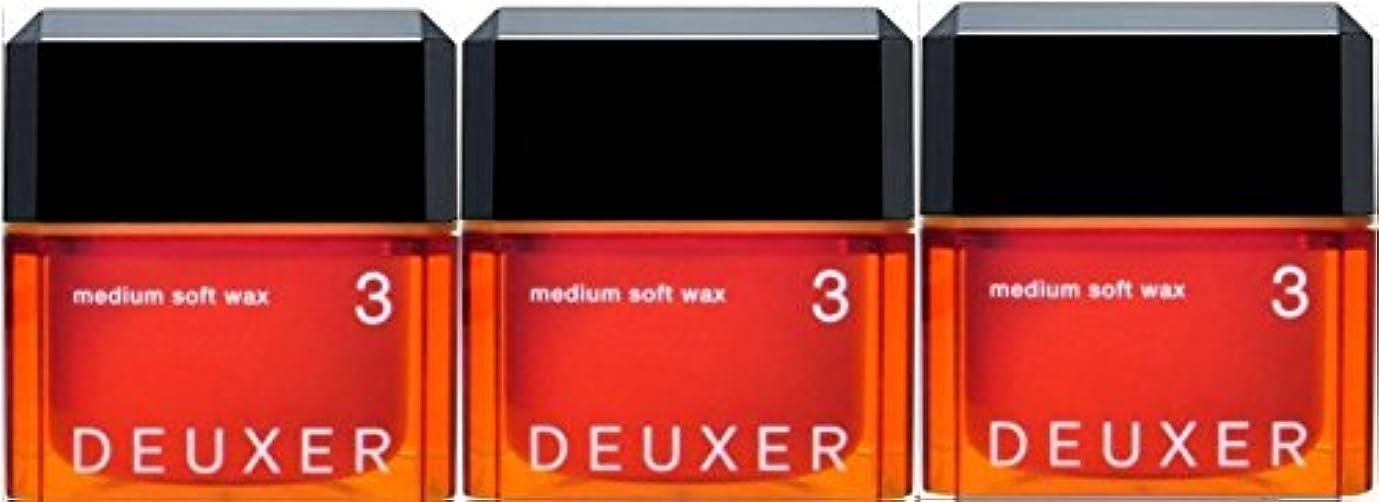 待つダメージ摂氏【X3個セット】 ナンバースリーデューサー ミディアムソフトワックス3 80g