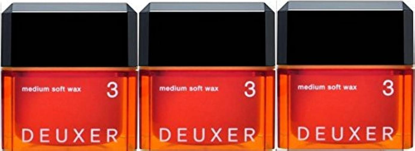追記プログラム鼓舞する【X3個セット】 ナンバースリーデューサー ミディアムソフトワックス3 80g