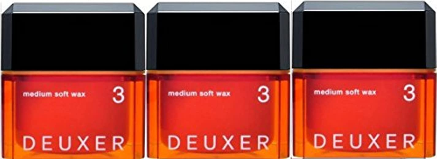 トランザクションマイクプレート【X3個セット】 ナンバースリーデューサー ミディアムソフトワックス3 80g