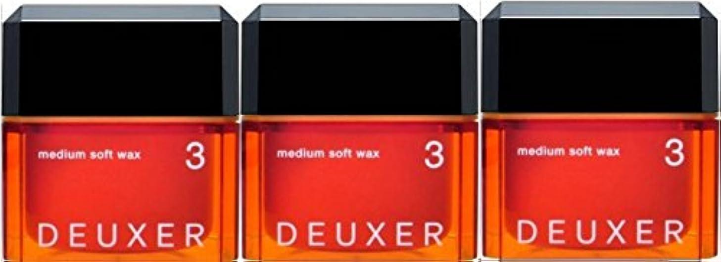 サンプル経過上に【X3個セット】 ナンバースリーデューサー ミディアムソフトワックス3 80g