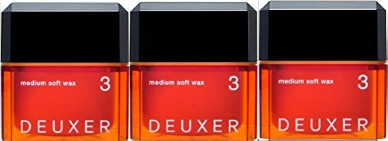 飛行場アドバイスクリック【X3個セット】 ナンバースリーデューサー ミディアムソフトワックス3 80g