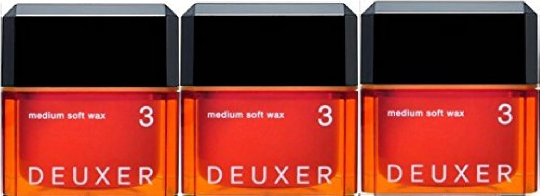 ベーシック使い込む割れ目【X3個セット】 ナンバースリーデューサー ミディアムソフトワックス3 80g