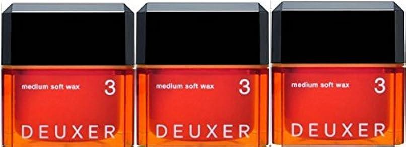 傾斜単なるパイント【X3個セット】 ナンバースリーデューサー ミディアムソフトワックス3 80g