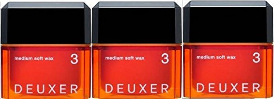セイはさておき測る資格【X3個セット】 ナンバースリーデューサー ミディアムソフトワックス3 80g