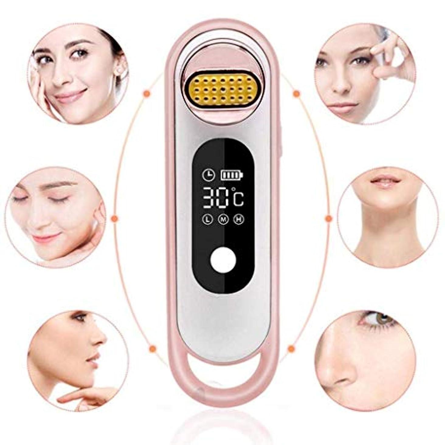 警戒平らな痛みフェイシャルマッサージ、インスタントフェイスリフト用スパビューティーインストゥルメント、しわ、肌の引き締め、携帯用電気ハンドヘルドデバイス