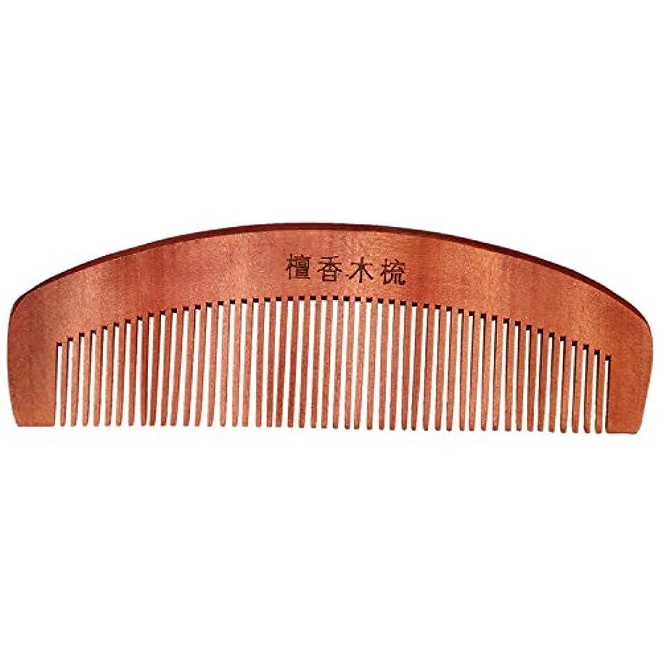 セクション笑い骨髄くし,SODIAL(R)コーヒー色の香りの良い天然木木製の髪ケア理髪くし5.7