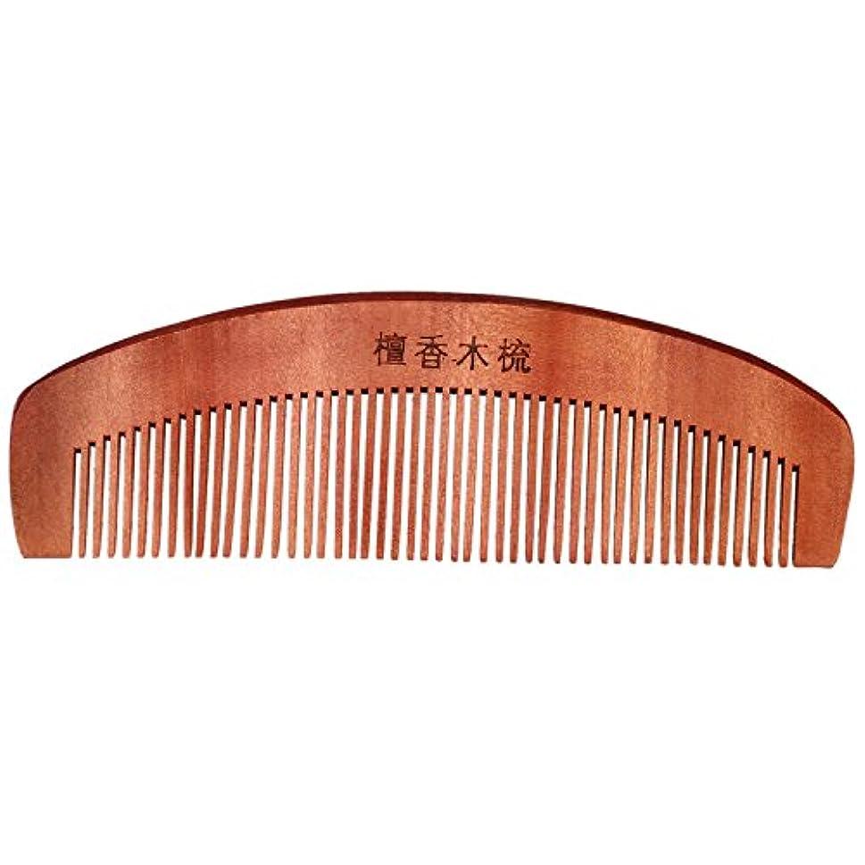 くし,SODIAL(R)コーヒー色の香りの良い天然木木製の髪ケア理髪くし5.7