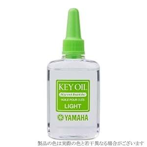 YAMAHA / ヤマハ キーオイル ライト KOL3