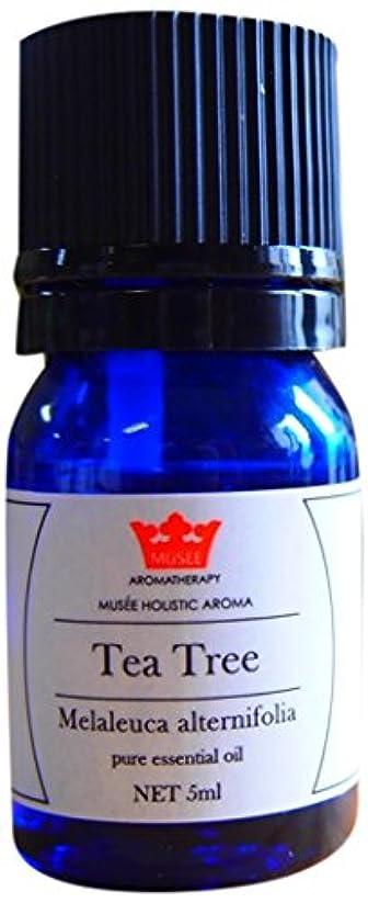 熟す核延期するミュゼ ホリスティックアロマ エッセンシャルオイル ティートゥリー 5ml