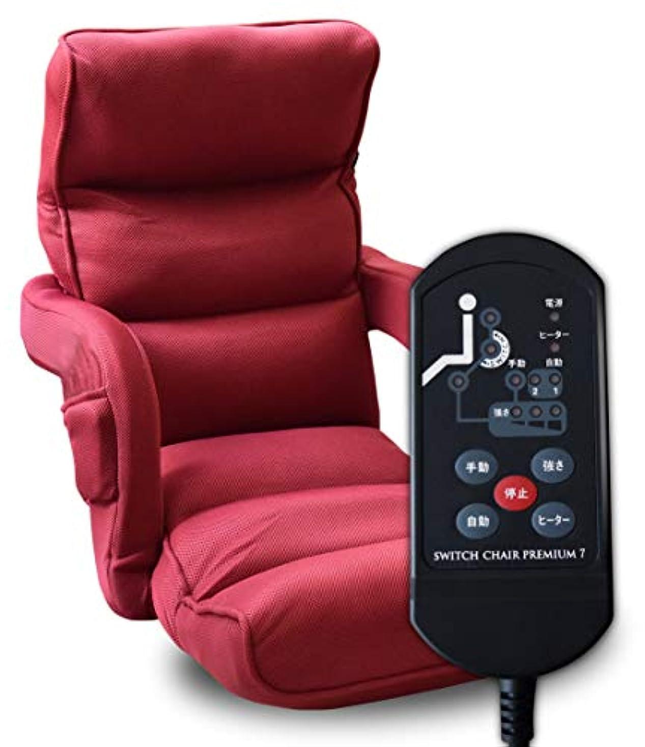 リンク薄いシャツSWITCH CHAIR PREMIUM 7 マッサージ器 マッサージ機 肘掛け付き座椅子 マッサージ ヒーター 首 肩 腰 肩こり 背中 マッサージチェア ビクトリアンローズ
