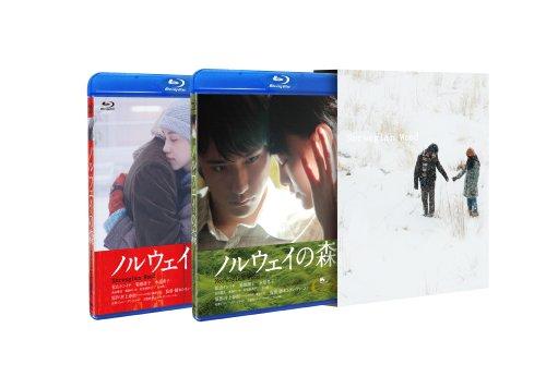 ノルウェイの森 【コンプリート・エディション3枚組】 [Blu-ray]の詳細を見る