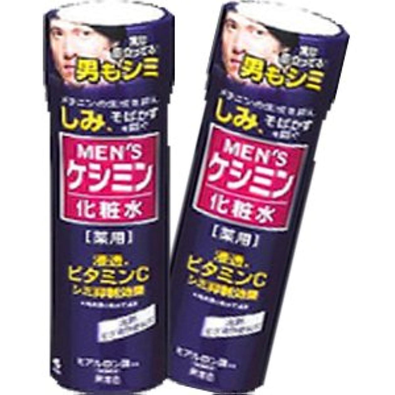 ドナーシャイニング位置づける【2個】 メンズケシミン化粧水 160mlx2個 (4987072034330)
