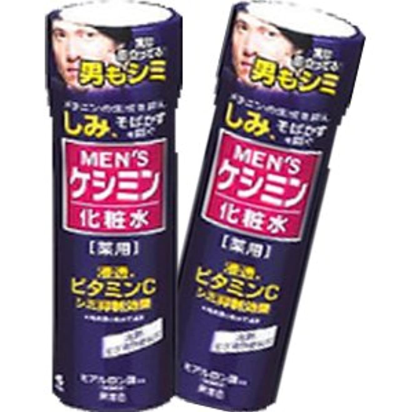 散歩選挙閲覧する【2個】 メンズケシミン化粧水 160mlx2個 (4987072034330)