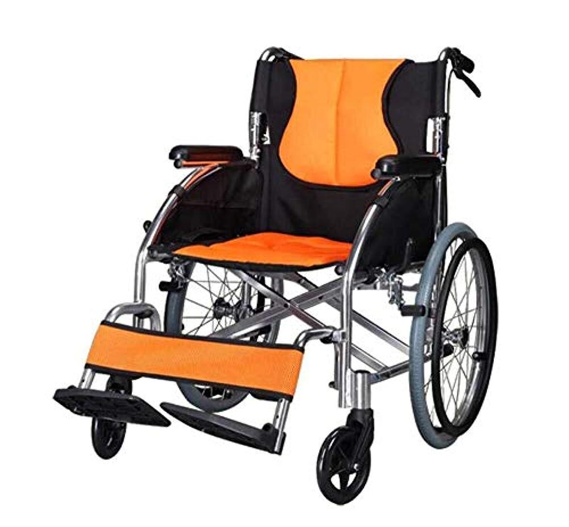 パシフィック肉昨日車椅子アルミニウム快適なアームレスト自動ブレーキカート高齢者障害者用リハビリテーションチェア