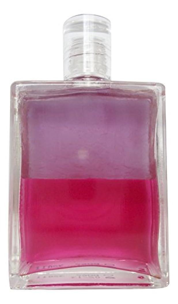 永久に要求するブームB67神聖なる愛/小さきことの中の愛 オーラーソーマ イクイリブリアムボトル