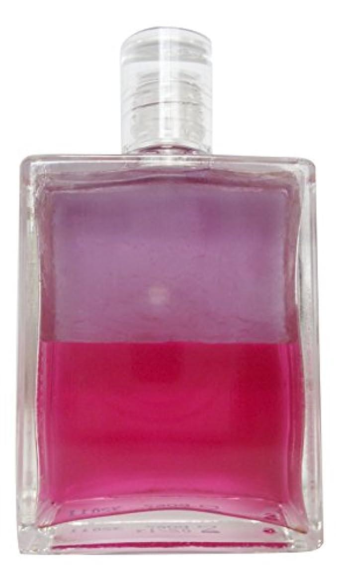 衝動悪意のある第五B67神聖なる愛/小さきことの中の愛 オーラーソーマ イクイリブリアムボトル