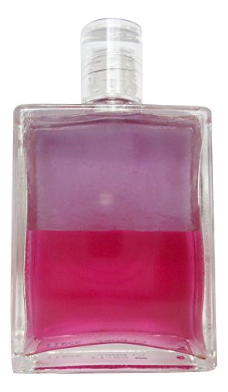 ポンドバーチャル無心B67神聖なる愛/小さきことの中の愛 オーラーソーマ イクイリブリアムボトル