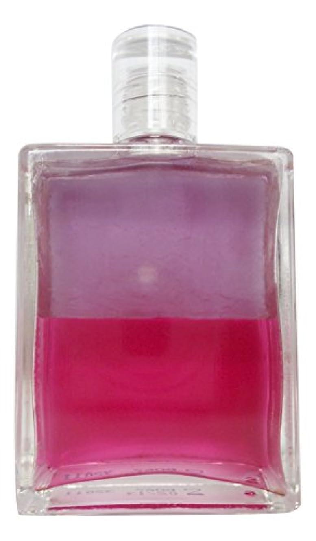 売り手代理店トレイB67神聖なる愛/小さきことの中の愛 オーラーソーマ イクイリブリアムボトル