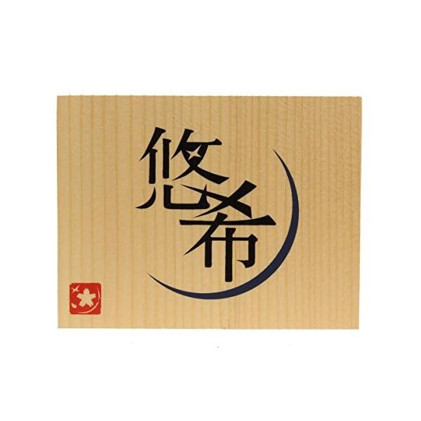 フジキ工芸産業 兜飾り五月人形三曲屏風収納着...の紹介画像11