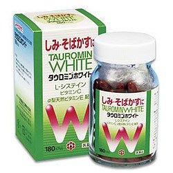 (医薬品画像)タウロミンホワイト