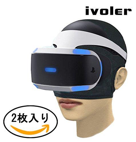 【2枚入り】VRマスク iVoler PSVRに対応 吸汗 速乾 伸縮 洗濯...