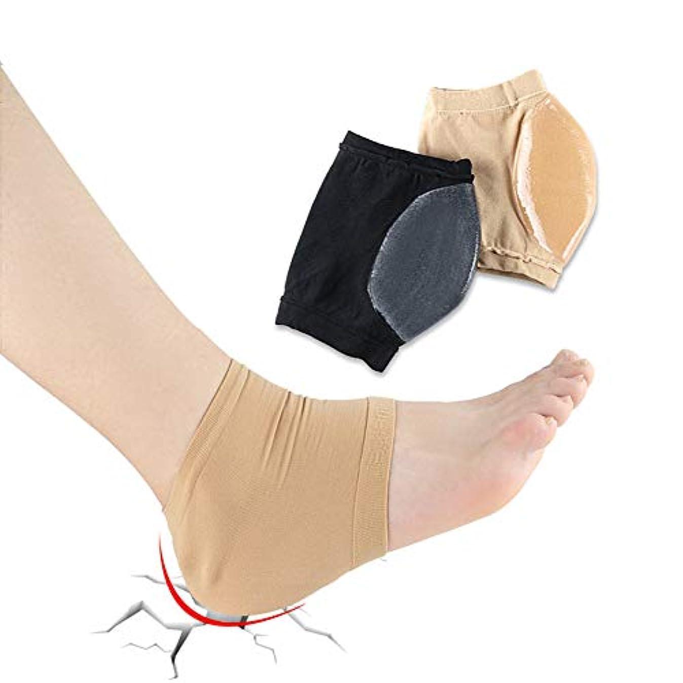 伸縮性のある足スリーブ、ジェルパッド衝撃吸収性ヒール付きソックス、かかとを保護するためのかかとを保護するかかとユニセックス(2ペア),Flesh,M